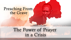 The Power of Prayer in a Crisis